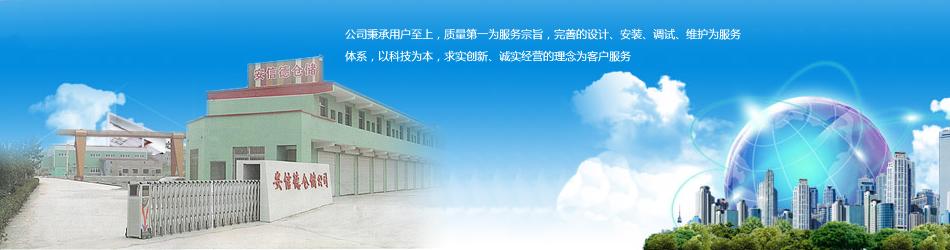 镇江市安信物流仓储有限公司